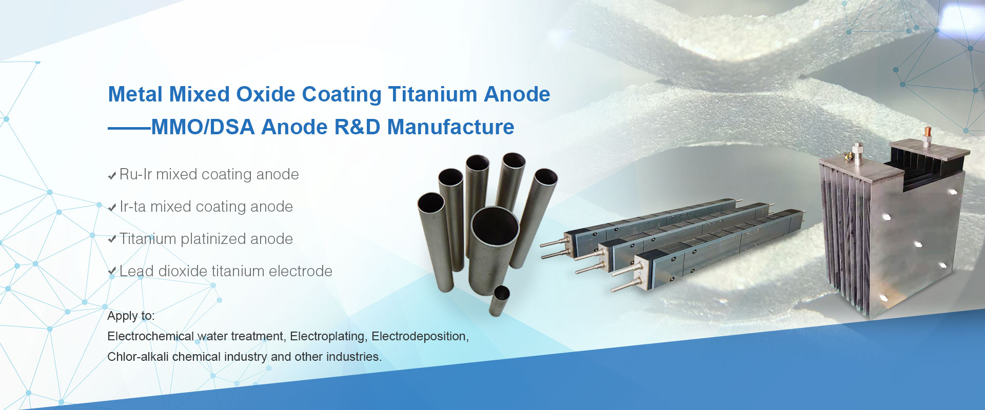 Lead Dioxide Titanium Electrode (Ti-PbO2)